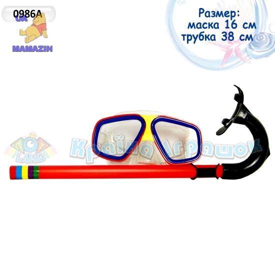 Набор для плавания маска+трубка