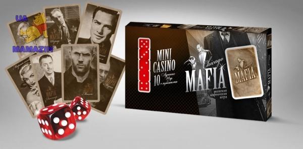 igra-mafiya-kazino