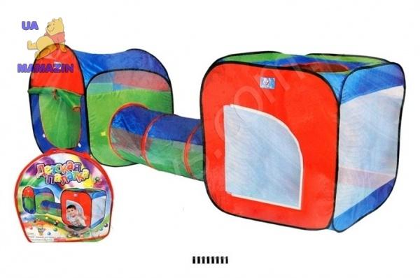 Палатка детская 3в1с тоннелем