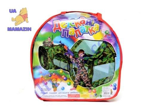 Палатка военная 3в1