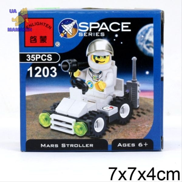 Brick: Космическая машина