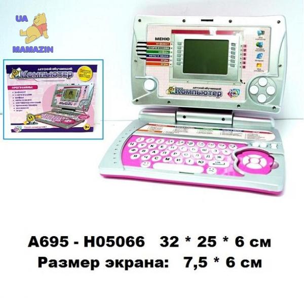 Детский обучающий компьютер JoyToy
