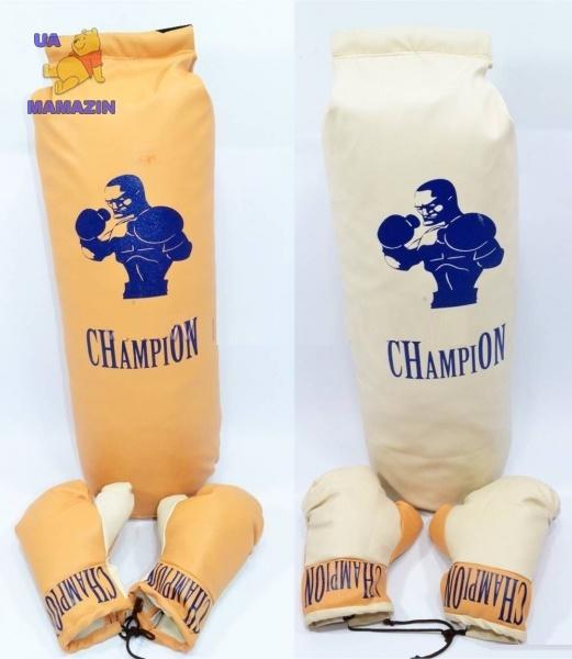 Груша боксерская большая с перчатками