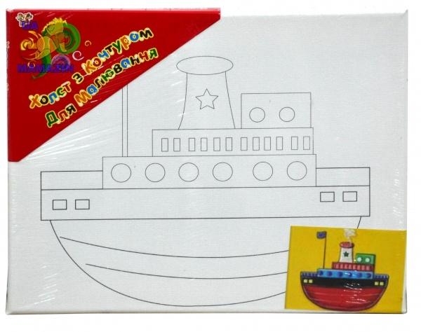 """Холст с контуром """"Лодка"""" с красками"""
