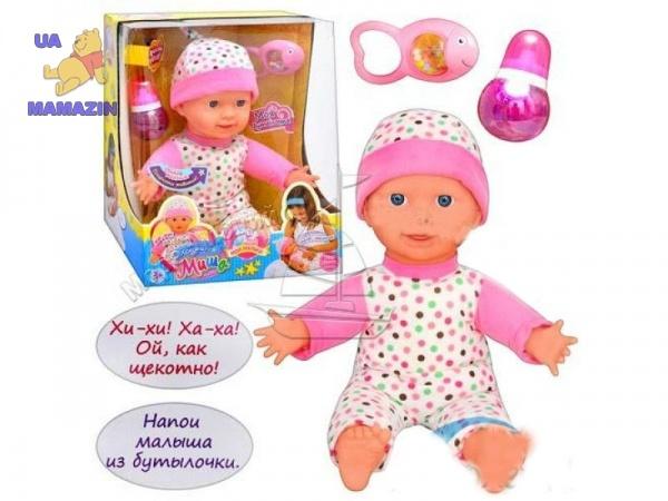 Кукла Миша, боиться щекотки