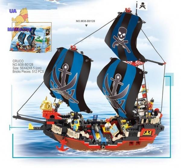 Конструктор пираты ТМ Sluban