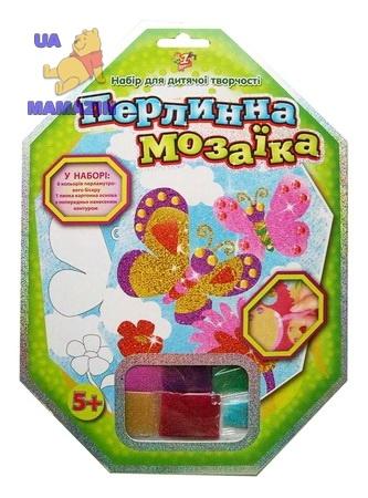 """Жемчужная мозаика """"Бабочки"""""""
