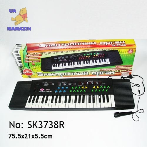 "Детский синтезатор с микрофоном "" Electronic Keyboard""  44 клавиши"