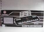 Детски синтезатор ТМ ShenKong