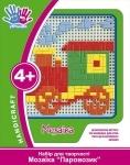 Набор для творчества Мозаика