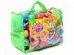 Шарики малые 60мм мягкие 100 шт. в сумке