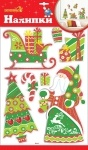 Наклейка новогодняя для окон
