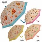 Зонт детский прозрачный, матовый