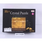 "Пазлы 3D- кристалл ""Сундук"""