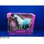 Лошадка  с куколкой