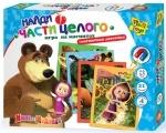 Игра на магнитах Маша и медведь. Найди части Vladi Toys
