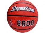 "Мяч баскетбольный ""Superstar"""