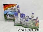 "3D пазл ""Нойшванштайнский замок"""