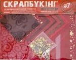 """Набор для творчества """"Скрапбукинг"""" № 7"""