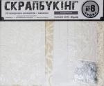 """Набор для творчества """"Скрапбукинг"""" № 8"""
