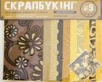 """Набор для творчества """"Скрапбукинг"""" № 9"""