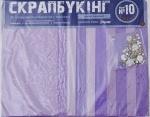 """Набор для творчества """"Скрапбукинг"""" №10"""