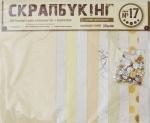 """Набор для творчества """"Скрапбукинг"""" №17"""