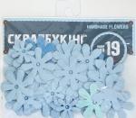 """Набор для творчества """"Скрапбукинг"""" №19, цвет бирюзовый"""