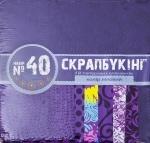 """Набор для творчества """"Скрапбукинг"""" №40"""