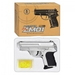 Пистолет металлический с пульками