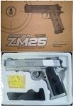 Пистолет детский металлический с пульками