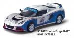 Коллекционная машинка Lotus Exige R-GT 2012
