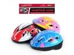 Шлем 3 цвета в ассортименте