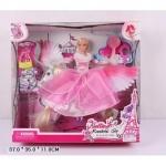 Кукла с пегасом