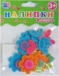 """Наклейки для творчества """"Бабочки и цветочки"""" войлок"""