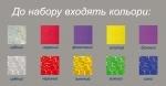 Набор №16 цветной бумаги голографической самоклеящейся А4(10л)
