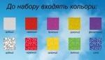 Набор №24 цветного картона голографического А4(10л)