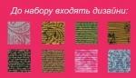 Набор №33 цветного гофрокартона креативного А4(8л)