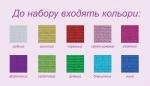 Набор № 34 цветной гофрокартона супер глиттер А4(10л)