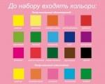 Набор № 35 цветной бумаги А4
