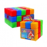 Кубики цветные, 45 кубиков