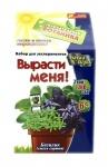 Увлекательная ботаника «Базилик» ТМ Ranok
