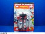 """Трансформер """"Огнеборец"""" ТМ Joy Toy"""