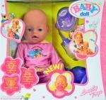"""Кукла - пупс """"Baby Born"""""""