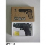 Пистолет пули металл