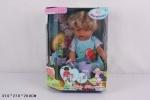 Кукла многофункциональная