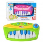 Детское пианино BAMBINI-6