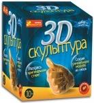 "3D Скульптура ""Золото"""