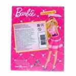 Набор канцелярский в подарочной коробке Barbie