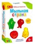 """Мыльная фабрика """"Овощи - фрукти"""""""